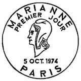 Oblitération 1er jour à Paris le 5 octobre 1974