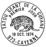 Oblitération 1er jour à Cayenne le 19 octobre 1974
