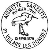 Oblitération 1er jour à Villars-les-Dombes le 15 février 1975
