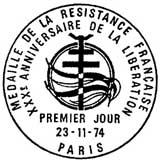 Oblitération 1er jour à Paris le 23 novembre 1974
