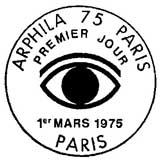 Oblitération 1er jour à Paris le 1 mars 1975