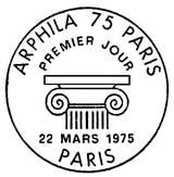Oblitération 1er jour à Paris le 22 mars 1975