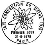 Oblitération 1er jour à Paris le 31 mai 1975