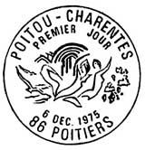 Oblitération 1er jour à Poitiers le 6 décembre 1975