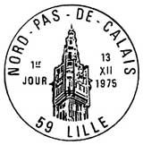 Oblitération 1er jour à Lille le 13 décembre 1975