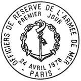 Oblitération 1er jour à Paris le 24 avril 1976