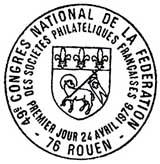 Oblitération 1er jour à Rouen le 24 avril 1976