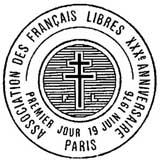 Oblitération 1er jour à Paris le 19 juin 1976