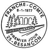 Oblitération 1er jour à Besançon  le 8 janvier 1977
