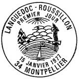 Oblitération 1er jour à Montpellier le 15 janvier 1977