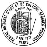 Oblitération 1er jour à Paris le 5 février 1977