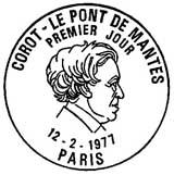 Oblitération 1er jour à Paris le 12 février 1977