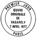 Oblitération 1er jour à Paris le 7 avril 1977