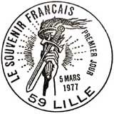 Oblitération 1er jour à Lille le 5 mars 1977