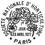 Oblitération 1er jour à Paris le 23 avril 1977