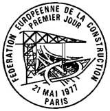 Oblitération 1er jour à Paris le 21 mai 1977