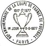 Oblitération 1er jour à Paris le 11 juin 1977