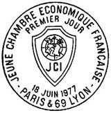 Oblitération 1er jour à Paris et Lyon le 18 juin 1977