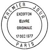 Oblitération 1er jour à Paris le 17 décembre 1977