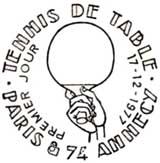 Oblitération 1er jour à Annecy et Paris le 17 novembre 1977