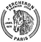Oblitération 1er jour à Paris le 7 janvier 1978
