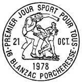 Oblitération 1er jour à Strasbourg et Blanzac le 21 octobre 1978
