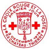 Oblitération 1er jour à Château-Thierry le 26 décembre 1978