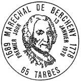 Oblitération 1er jour à Tarbes le 13 janvier 1979