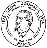 Oblitération 1er jour à Paris le 12 mai 1979