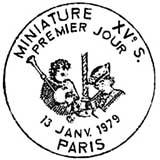 Oblitération 1er jour à Paris le 13 janvier 1979