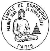 Oblitération 1er jour à Paris le 24 février 1979