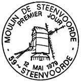 Oblitération 1er jour à Steenvoorde le 12 mai 1979