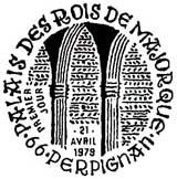 Oblitération 1er jour à Pepignan le 21 avril 1979