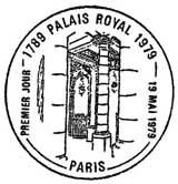 Oblitération 1er jour à Paris le 19 mai 1979