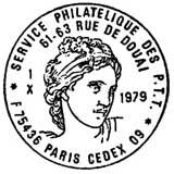 Oblitération 1er jour à Paris le 1 octobre 1979