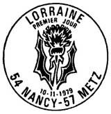 Oblitération 1er jour à Nancy et Metz le 11 novembre 1979
