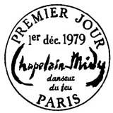 Oblitération 1er jour à Paris le 1 décembre 1979