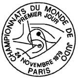 Oblitération 1er jour à Paris le 24 novembre 1979