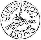 Oblitération 1er jour à Paris le 12 janvier 1980