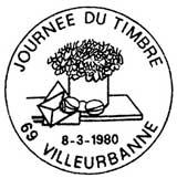 Oblitération 1er jour à Paris le 8 mars 1980