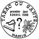Oblitération 1er jour à Paris le 5 avril 1980