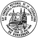 Oblitération 1er jour à Dunkerque le 24 mai 1980
