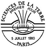 Oblitération 1er jour à Paris le 5 juillet 1980