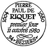 Oblitération 1er jour à Béziers le 11 octobre 1980