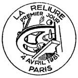 Oblitération 1er jour à Paris le 4 avril 1981