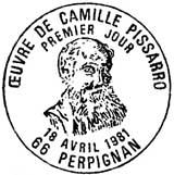 Oblitération 1er jour à Perpignan le 18 avril 1981