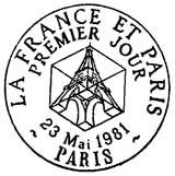 Oblitération 1er jour à Paris le 23 mai 1981