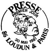 Oblitération 1er jour à Loudun et Paris le 30 mai 1981