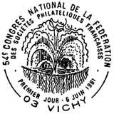 Oblitération 1er jour à Vichy le 6 juin 1981