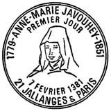 Oblitération 1er jour à Jallanges et Paris le 7 février 1981
